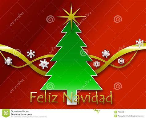 feliz navidad pictures feliz navidad background stock photo image 7083950