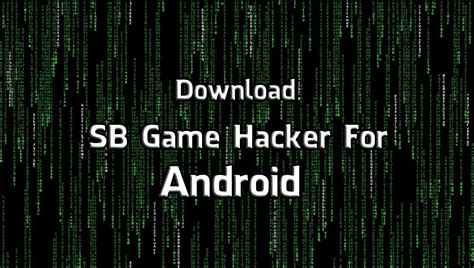 how to install sb hacker for android trick xpert - Sb Hacker For Android