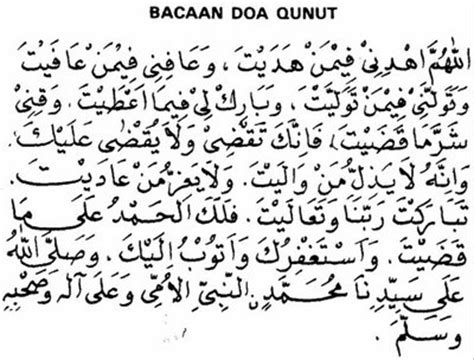 doa qunut bacaan doa qunut fatiah77 s
