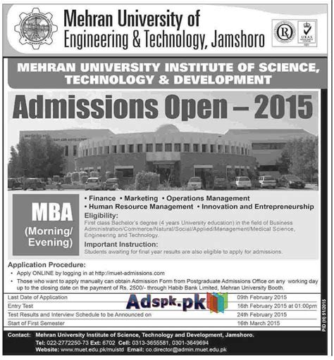 Mba In Leadership Entrepreneurship And Innovation by Admissions Open 2015 In Mehran Of Engineering