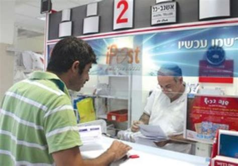 Israel Post Office by Palestinian Authority Threatens To Block International
