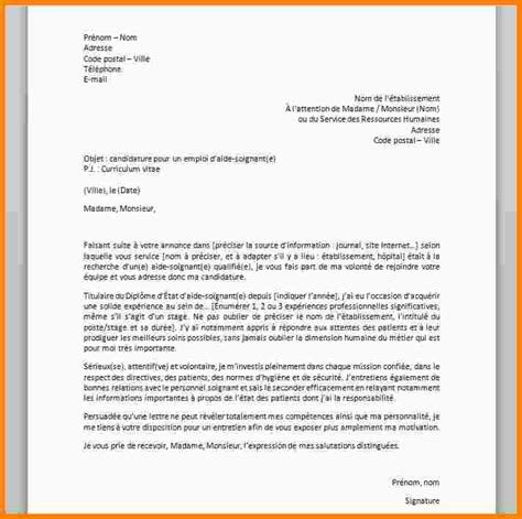 Exemple De Lettre De Motivation Brancardier 10 Modele Diplome Lettre Exemple Lettre
