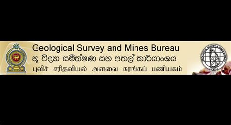 geological survey and mines bureau newsfirst sri lanka