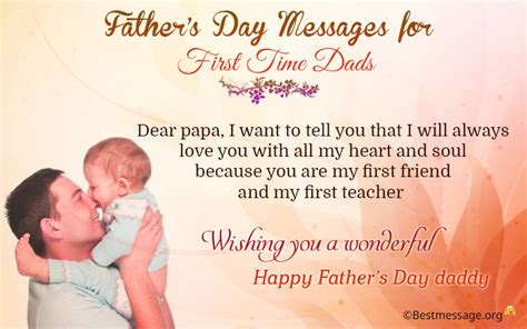 fathers day greetings to a friend happy fathers day sle messages