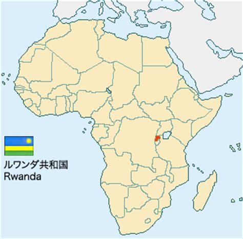 africa map rwanda rwanda map of africa