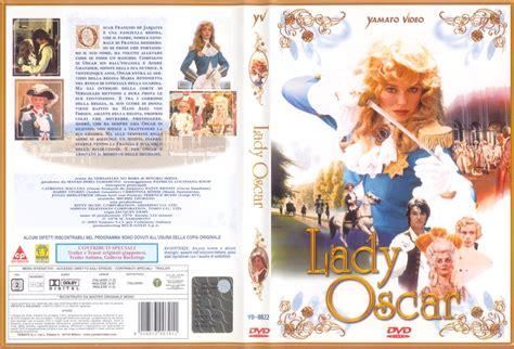 film lady oscar scarica la copertina dvd lady oscar il film scarica la