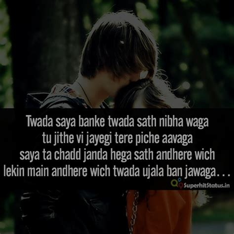 best punjabi shayari on best 50 touching punjabi shayari for whatsapp sms