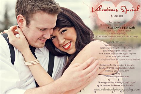 valentines couples a to remember couples mini session special