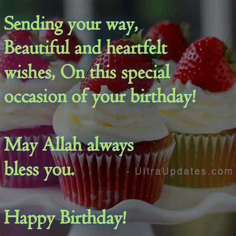 Way Wishing Happy Birthday 20 Islamic Birthday Wishes Messages Quotes With Images