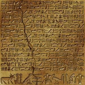 Airplane Wall Stickers egyptian mythology elsoar