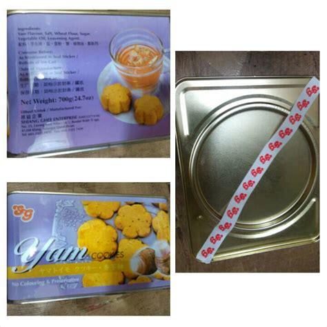 Biskuit Keladi Kue Keladi Malaysia jual sg biskuit keladi yam cookies no colouring