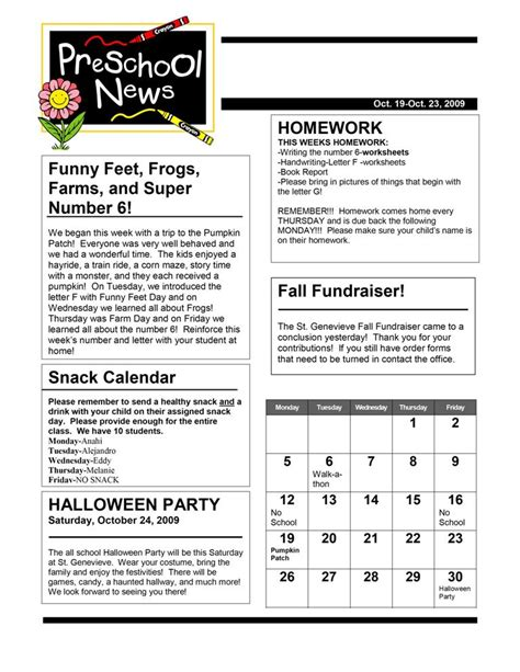 newsletter calendar template newsletter calendar template calendar template 2016