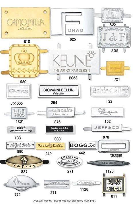 Metal Label china Metal Label Manufacturer,Supplier and Exporter
