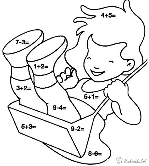 Coloring Pages For 6th Graders Free Coloring Pages For Grade 1 30 Printable Coloring by Coloring Pages For 6th Graders