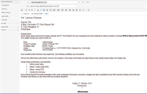 contoh membuat cv lamaran kerja online 7 contoh surat lamaran kerja lewat email ben jobs