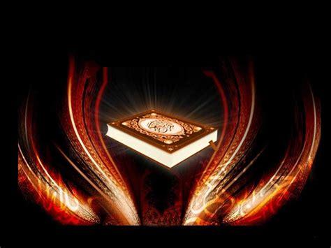 beastb2st beautiful hq audio 1080p hd quran wallpaper wallpapersafari