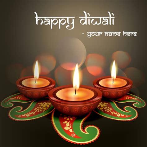 beautiful happy diwali  cards   edit