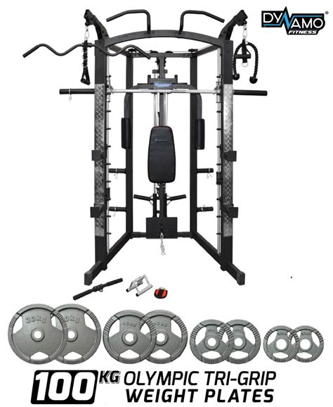 home smith machine squat rack cable crossover 100kg