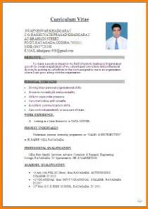 Resume Format For Freshers Bank Job 8 Resume Format Sample For Fresher Inventory Count Sheet