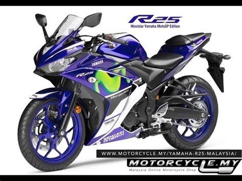 Harga Lazada Oli Motor by Harga Motor Sym 250cc Msia Impremedia Net