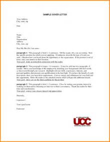 Apa Format Cover Letter by Purdue Owl Cover Letter Projectsschool X Fc2