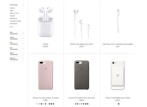 amazon adalah teknologi apple mengesahkan 90 aksesori mereka yang