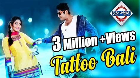 tatoo bali love station tattoo bali hd video song love station odia movie
