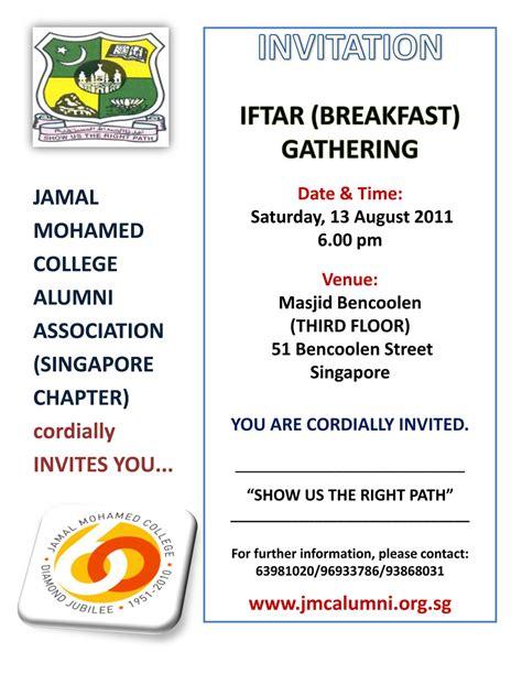 Invitation Letter For Iftar Iftar Breakfast Gathering Jamal Mohamed College Alumni Association Singapore Chapter