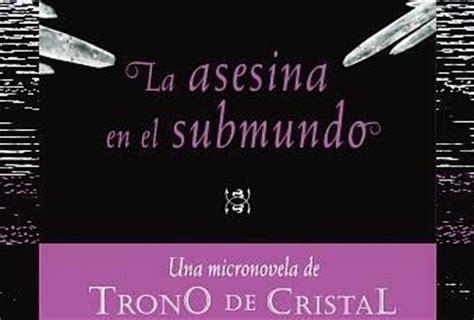 trono de cristal 1 6073143710 more books trono de cristal 1 2 y 3 libro