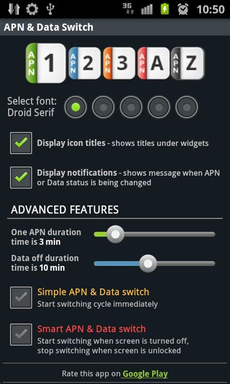 power trial apk apn data switch trial android apps on play