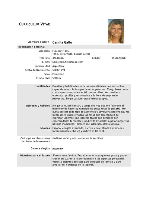 Modelo Rellenable De Curriculum Vitae Europeo Modelo Cv Gallo