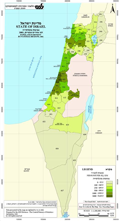 us area code from israel state of israel maps