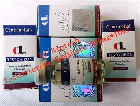 Testo Enanthate testo enanthate 250mg 10ml kj biotech co ltd