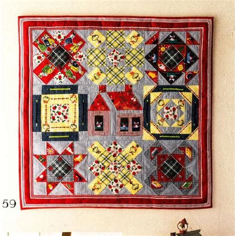 Patchwork Lessons - 17 best images about japanese quilt on
