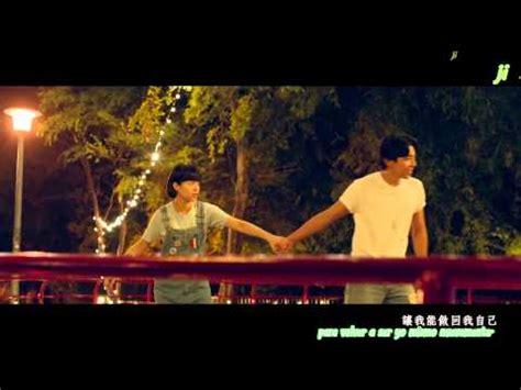 download mp3 xiao xing yun hebe tian xiao xing yun 我的少女時代 our time ost sub espa 241 ol