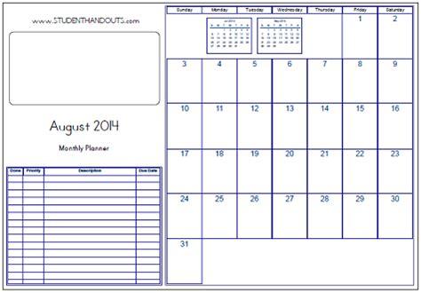 monthly diy school year calendar print
