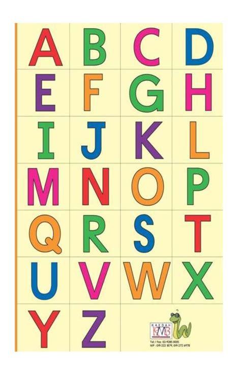 design huruf huruf abjad