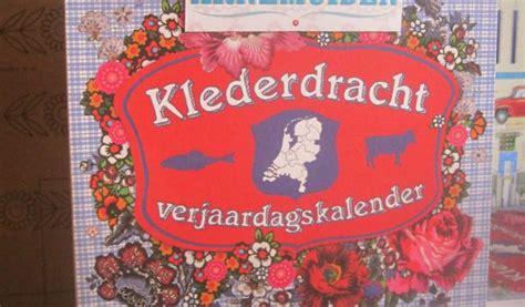 Souvenir Kaos Netherland 1 souvenir shopping part 1 amsterdam netherlands