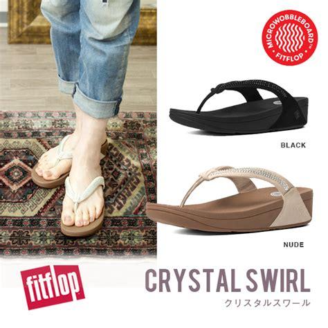 Comfort Sandal Fitflop Swirl lapia rakuten global market fit flops seward