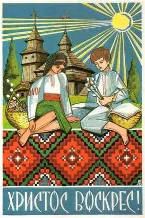printable ukrainian christmas cards 41 best images about ukrainian easter on pinterest lent