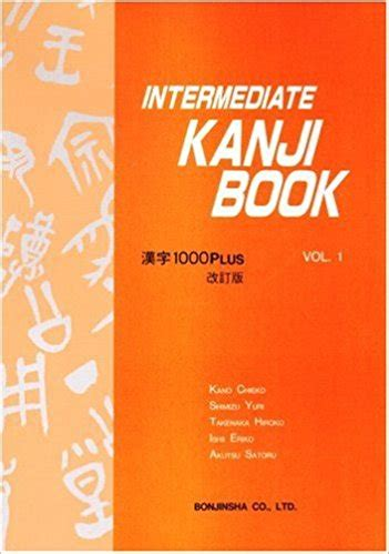 1000 facts about vol 1 books intermediate kanji book kanji 1000 plus vol 1 pdf