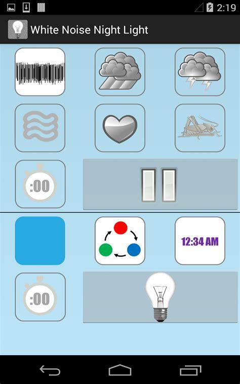 white noise night light amazon com white noise night light appstore for android