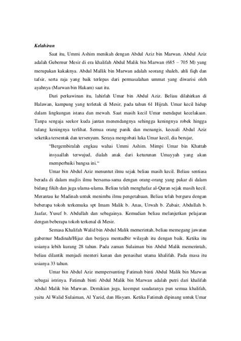 biografi umar bin abdul aziz biografi umar bin abdul aziz dan biodata jesica mila