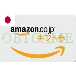 Amazon Gift Card Cheap - buy cheap amazon co jp gift card japan obtgame
