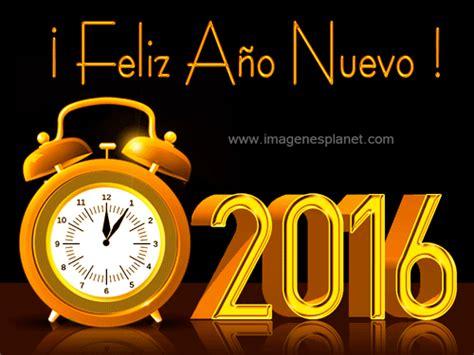 imagenes con movimiento feliz año 2015 imagenes gifs feliz a 241 o nuevo happy new year gifs