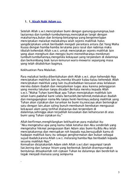 Kisah Nabi Rasul 5 Dawud Sulaiman Ilyas Ilyasa sejarah 25 nabi di islam