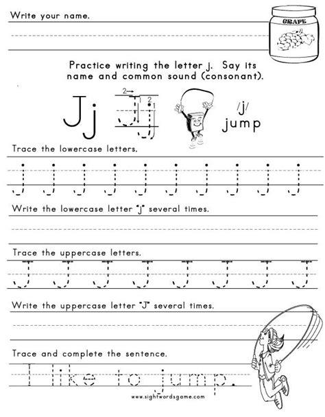 11 best images of hidden letter i worksheet letter s 12 best images of hidden letter p worksheets letter j