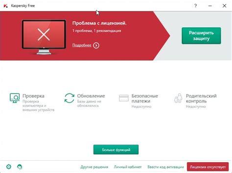 antivirus gratis mobile kaspersky free antivirus released ghacks tech news