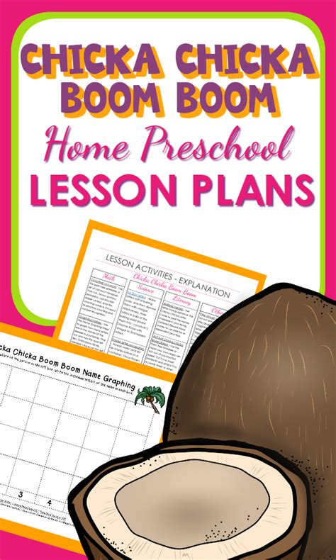 chicka chicka boom boom theme home preschool lesson plan