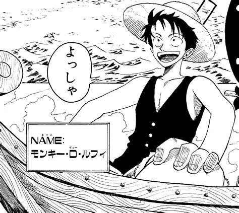 one piece film romance dawn story vf image romance dawn version 1 luffy png one piece wiki